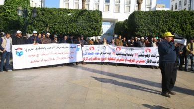 Photo of بالفيديو: أطر التوجيه و التخطيط يحتجون أمام البرلمان