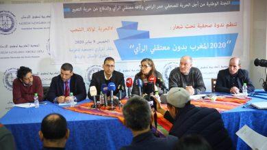 Photo of الحرية لولاد الشعب.. ائتلاف جديد للدفاع عن معتقلي الرأي و حرية التعبير