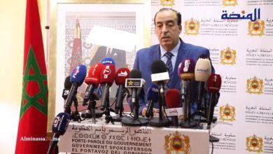 """Photo of مجلس الحكومة يصادق على مشروع مرسوم """"المديرية العامة للجماعات الترابية"""""""