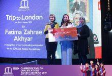 """Photo of تكريم """"بطلة المطالعة"""" التلميذة أخيار بتطوان ومنحها جائزة سفرية إلى بريطانيا"""
