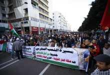 Photo of الآلاف من المغاربة يشاركون في مسيرة حاشدة بالرباط رفضا لصفقة القرن