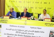 Photo of منظمة العفو الدولية: المغرب اعتقل الأطفال و استهدف المدونين والصحفيين