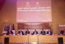 Photo of النيابة العامة المغربية توصلت بـ 22 إنابة قضائية جنائية من إسبانيا خلال سنة 2019