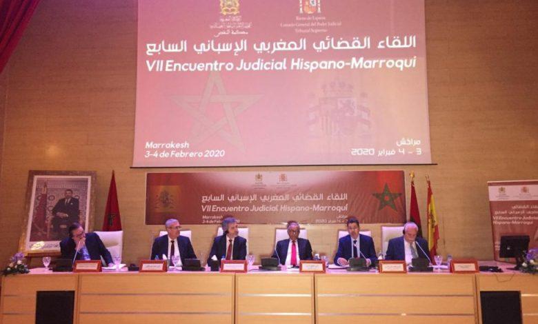 اللقاء القضائي المغربي الإسباني