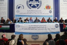 "Photo of الاتحاد المغربي للشغل يندد بـ""الأوضاع الكارثية"" التي تعيشها الوكالة الوطنية للمحافظة العقارية"