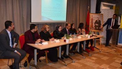 Photo of حكومة الشباب الموازية تركز على التعليم والصحة والشغل في مقترحاتها للنموذج التنموي الجديد