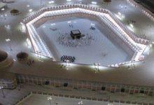 Photo of الداخلية السعودية تعلن إيقاف العمرة للمواطنين والمقيمين بالمملكة بسبب كورونا