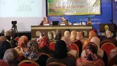 Photo of 8 مارس.. نساء العدل والإحسان يطالبن بتوحيد الكلمة وتكثيف الجهود للدفاع عن كرامة المرأة المغربية