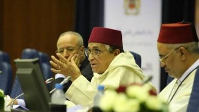 """Photo of المجلس العلمي الأعلى يحذر من """"المخاطر العظمى"""" بسبب المس بمقدسات الأدیان"""