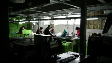 Photo of تسجيل انكماش في قطاع التصنيع بالصين بسبب تفشي كورونا
