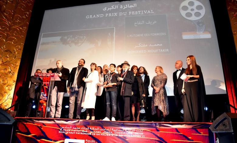 """Photo of """"خريف التفاح"""" يفوز بالجائزة الكبرى للمهرجان الوطني للفيلم بطنجة"""
