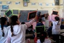Photo of كورونا.. وزارة التربية الوطنية تنفي خبر إغلاق المدارس