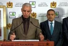 Photo of وزير الصحة: الإصابات المؤكدة بوباء كورونا بلغت 54 حالة