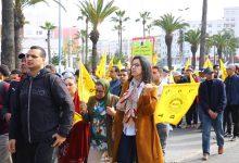 Photo of عمال شركة سامير يحتجون أمام المحكمة التجارية بالبيضاء