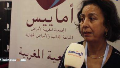 "Photo of كورونا-المغرب.. الدكتورة موسيار تقدم نصائح للمسنين عبر ""المنصة"" للحفاظ على سلامتهم الصحية"