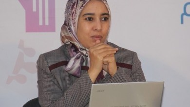 Photo of أمينة ماء العينين: عن مشروع القانون المتعلق بالهيئة الوطنية للنزاهة والوقاية من الرشوة