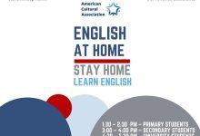 Photo of السفارة الأمريكية تقرر تقديم دروس تعلم اللغة الإنجليزية مجانا للمغاربة