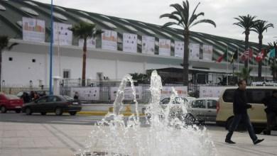 Photo of كورونا-المغرب.. تحويل المعرض الدولي للدار البيضاء إلى مستشفى ميداني مؤقت