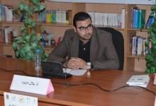Photo of بلال داوود: تجربة التعليم عن بُعد بالمغرب.. إكراهات التطبيق وآفاق التطوير