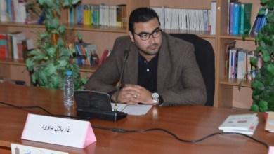 Photo of بلال داوود: ماذا بَعد التعليم عن بُعد؟