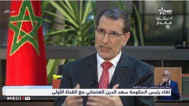 Photo of رئيس الحكومة: تجنبنا 200 حالة وفاة في اليوم والخروج من الحجر الصحي أصعب من فرضه