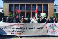 Photo of جمعية العدول الشباب تطالب برقمنة قطاع التوثيق العدلي