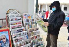 Photo of وزارة الثقافة تعلن استئناف إصدار ونشر و توزيع الصحف الورقية ابتداء من 26 ماي