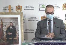 Photo of كورونا-المغرب : تسجيل 78 حالة جديدة والحالات المستبعدة تتجاوز 100 ألف