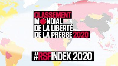 """Photo of حرية الصحافة .. """"مراسلون بلا حدود"""" تضع المغرب في الرتبة 133 عالميا"""