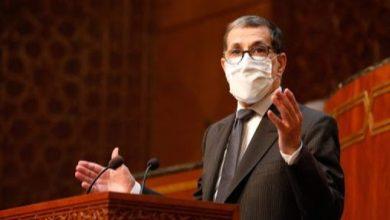 Photo of الـCDT:الحكومة أساءت تدبير مرحلة الوباء وأهدرت الوقت في تمجيد الذات وتضخيم الإنجازات