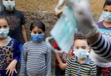 Photo of الأمم المتحدة: الجائحة تؤثر على صحة الأطفال بشكل مباشر