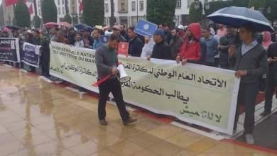 Photo of دكاترة الوظيفة العمومية يطالبون الحكومة بتحويل مناصبهم المالية إلى الجامعة