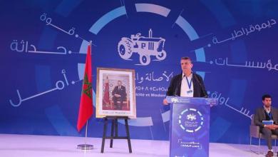 """Photo of """"البام"""" يعرض رؤيته من أجل إقلاع اقتصادي واجتماعي بعد أزمة كورونا"""