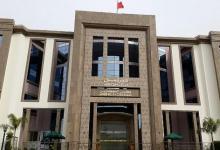 Photo of ثلاث أحزاب بالغرفة الثانية البرلمانية تراسل بنشماس بخصوص هيئة ضبط الكهرباء