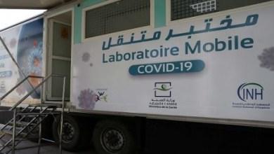 Photo of مختبر متنقل للكشف عن فيروس كوفيد-19 بجهة الدار البيضاء سطات