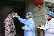 Photo of 40 حالة إصابة مؤكدة جديدة بفيروس كورونا المستجد في الصين