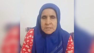 "Photo of الآلاف من المغاربة يدعمون ""فتيحة"" .. مسنة كفيفة تقدم محتوى متفردا على يوتيوب"