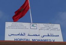 Photo of بؤرة ٱسفي .. هيٱت حقوقية تتهم إدارة المستشفى بالتقصير