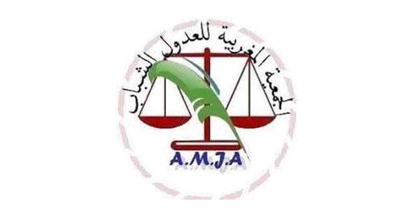 الجمعية المغربية للعدول الشباب تعلن تنظيم وقفة إنذارية احتجاجا على ترسيب 71 عدلا
