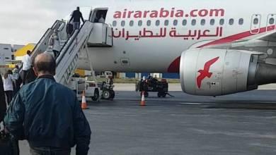 """Photo of """"العربية للطيران المغرب"""" تؤمّن رحلات استثنائية ما بين باريس و أكادير"""