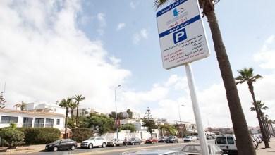 """Photo of تعريفة مواقف السيارات تسائل مجلس البيضاء حول وضع """"الصابو"""" وتصرفات ممتهني الحراسة"""