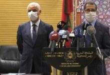 Photo of رئيس الحكومة يطلب من المغاربة عدم السفر خلال عيد الأضحى ووزير الصحة: الوضعية متحكم فيها