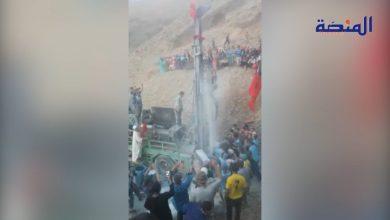 Photo of فرحة هستيرية لساكنة تنمرت-اقليم الحوز- لحظة انفجار الماء بعد سنوات من العطش