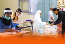 وزارة التعليم تعلن تواريخ إجراء الامتحانات الإشهادية لهذا الموسم الدراسي