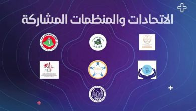 Photo of اتحادات طلابية عربية تقيّم واقع التعليم العالي في ظل جائحة كورونا