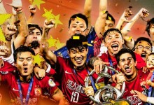 Photo of الصين تعلن انطلاق الدوري المحلي لكرة القدم نهاية الأسبوع الجاري