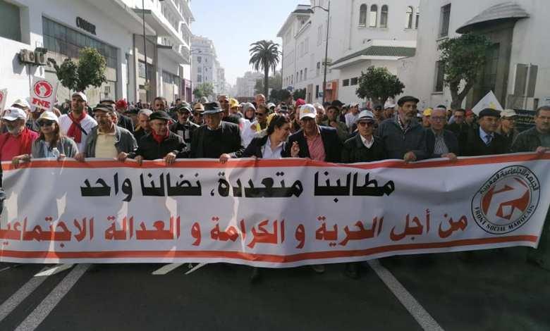 """الجبهة الاجتماعية تدين """"قمع"""" وقفتها الاحتجاجية أمام البرلمان"""