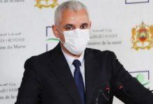 Photo of وزير الصحة يبرر قرار منع التنقل ويؤكد: الحالة الوبائية بالمغرب مقلقة لكنها غير خارجة عن السيطرة