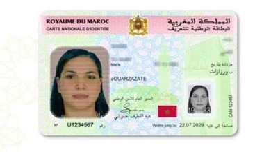 Photo of إدارة الأمن تخصص بوابة إلكترونية للحصول على موعد لتجديد البطاقة الوطنية