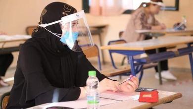 Photo of وزارة التعليم تخفض عتبة الانتقاء لولوج كليات الطب والصيدلة وطب الأسنان